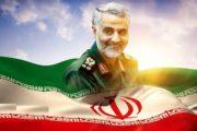ترور سردار سلیمانی و گشوده شدن صفحه ای تازه در تاریخ خاورمیانه