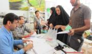 ثبت نام غیرحضوری دانش آموزان در مدارس قزوین
