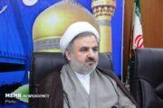 بیش از ۱۳۰ نفر از زندانیان واجد شرایط عفو در خوزستان آزاد شدند