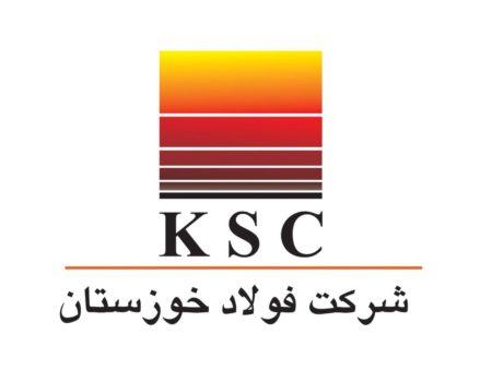 چرخ فولاد خوزستان چگونه می چرخد؟!
