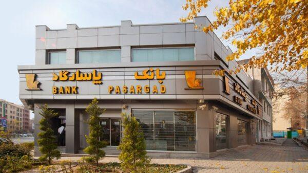 سرانجام سپرده های خوزستانی ها در بانک پاسارگاد را شفاف سازی کنید