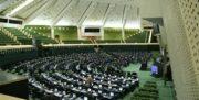 شناسایی درست نامزدهای بایسته نمایندگی مجلس
