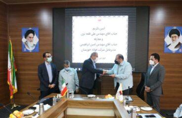 «ابراهیمی» حلقه اتصال فولاد اکسین به فولاد خوزستان