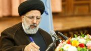 دستورالعمل نحوه رسیدگی به پروندههای موضوع «قانون حداکثر استفاده از توان تولیدی و خدماتی کشور و حمایت از کالای ایرانی» ابلاغ شد